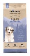 Chicopee Classic Lamm & Reis - puppy